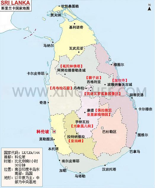 斯里兰卡旅游地图,斯里兰卡地图,斯里兰卡中文 ...