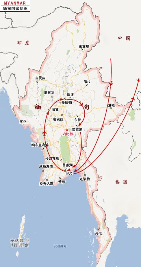 缅甸高清地图全图